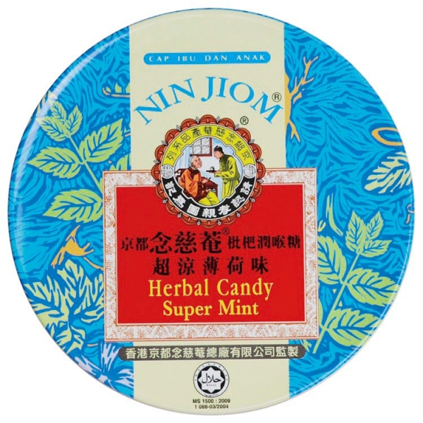 Herbal Candy-supermint 60g