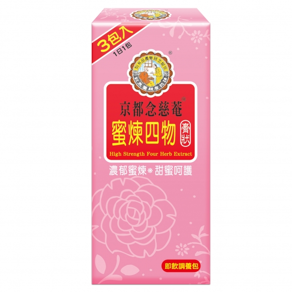 High Strength Four Herb Extract